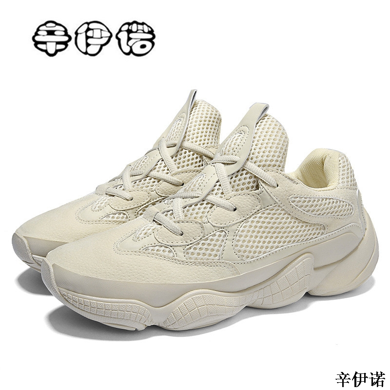 Vintage papa sneakers nouveau kanye west mode air mesh lumière respirant hommes occasionnels chaussures hommes sneakers zapatos hombre 39- 44