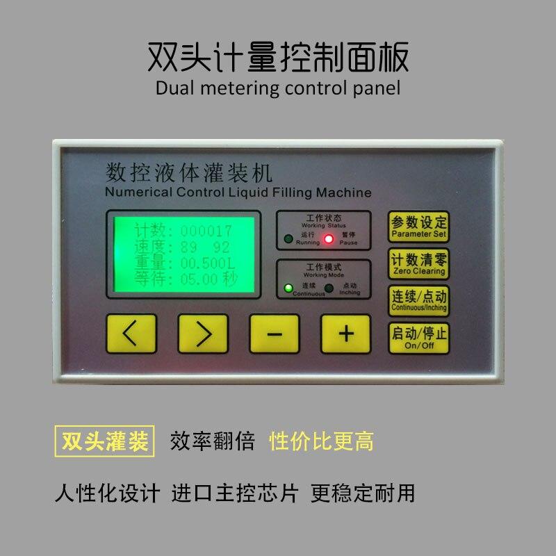 Double Head Filling Machine Controller Double Head Liquid Controller Filling Machine Panel Filling Machine Panel
