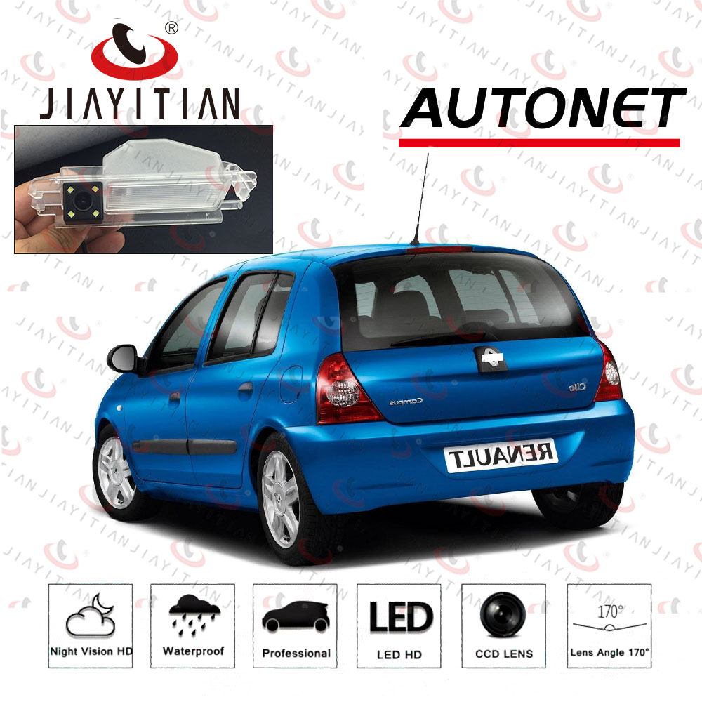 JiaYiTian Rear View Camera For Renault Clio II Campus 2006 2007 2008 2009 CCD BackupCAM Reverse Camera License Plate Camera