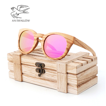 AN SWALLOW natural wooden sunglasses ladies polarized retro cat eyes zebra wood