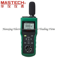 MASTECH MS6300 6IN1 Multi-Functional Environment Tester Multifunction Environment Meters Sound Level Meter