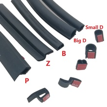 4 Meters Big D Small D Z Shape P B Type 3M Car Door Seal Strip EPDM Noise Insulation Anti Dust Soundproofing Car Rubber Seal