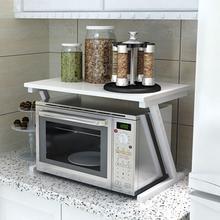 Простая модная полка для микроволновой печи, кухонная стойка для хранения, многофункциональная стойка для печи, специй, стальные+ деревянные кухонные принадлежности