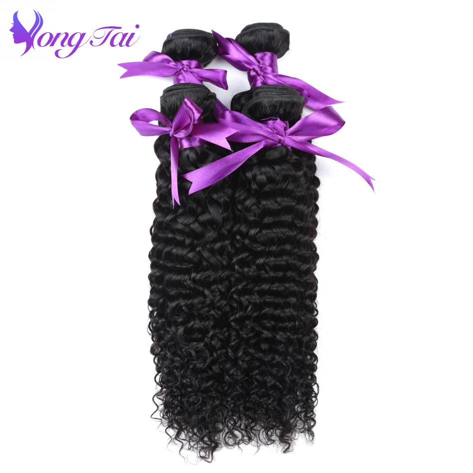 Yongtai Human Hair Extensions Peruvian Deep curly 4 Bundles deal Mixed Length 8-30 Natural Black Machine Double Weft Non Remy
