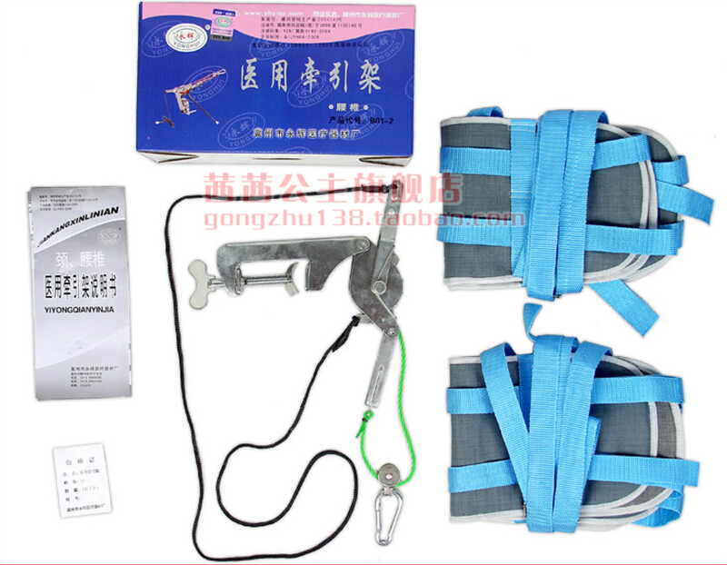 free shipping Lumbar traction device cervical and lumbar traction frame canvas traction belt steel wire rope