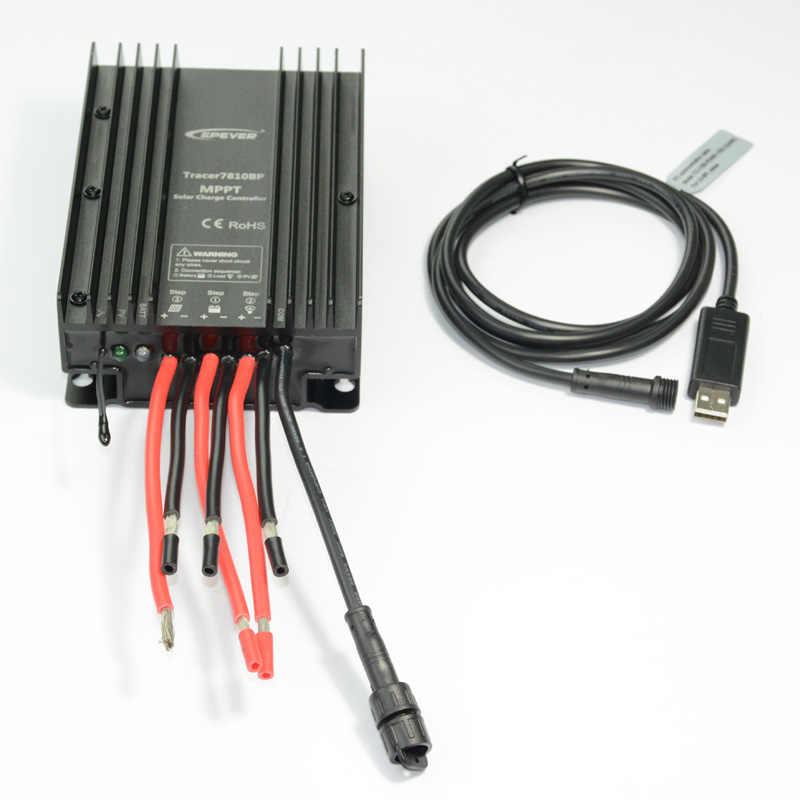 Mppt充電器30a aソーラーコントローラ+ pc usb通信ケーブル接続コンピュータソフトウェアbpシリーズTracer7810BP
