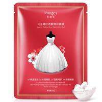 images Princess Wedding Mask Moisturizing Brightening Hydration Whitening Improve Dry Skin Face Mask Skin Care Face Mask & Treatments