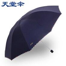 TIANTANG Sunny and rainy umbrella ultraviolet-proof Black coating Sunscreen Large size 113 CM portable Foldable parasol unisex