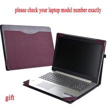 Чехол для lenovo Yoga 510 15,6 510-15 для Ideapad 510 520 520-15, съемный чехол для ноутбука, защитный чехол, подарок