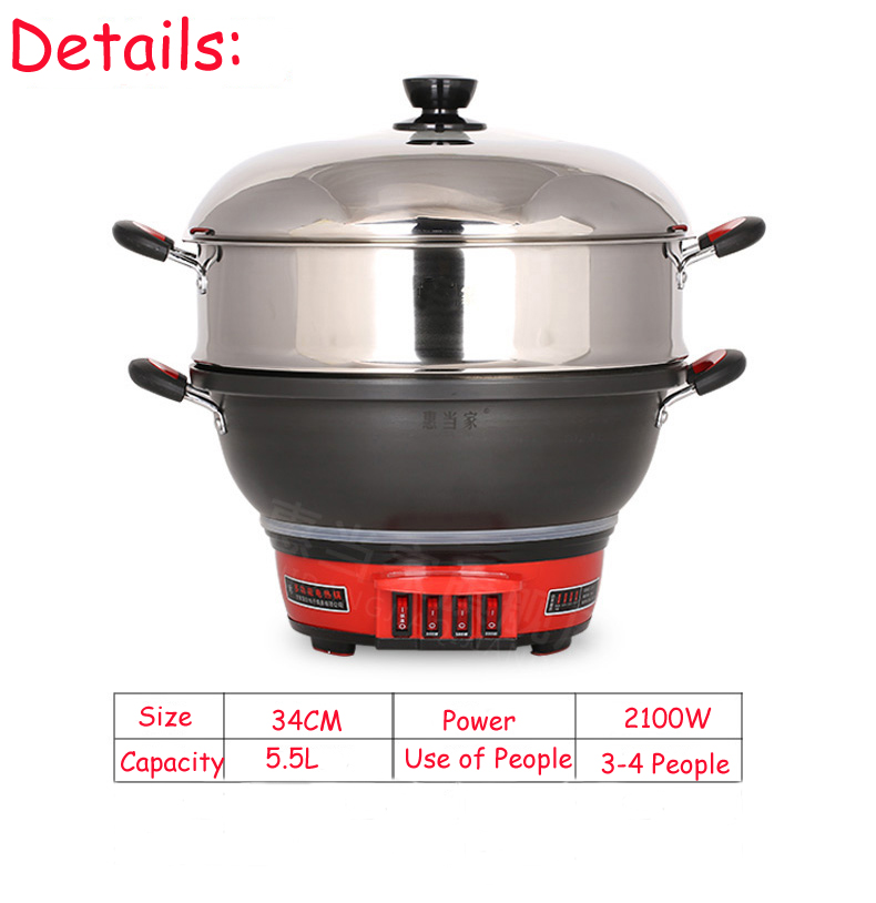 Multi-Functional Electric Cooker Household Electric Food Cooking Machine With Anti-dry Technology & Physical Nonstick HDJZTGMulti-Functional Electric Cooker Household Electric Food Cooking Machine With Anti-dry Technology & Physical Nonstick HDJZTG