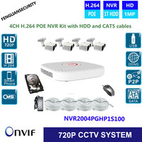 New HD CMOS 4CH Video Surveillance System 1080P Full POE IP NVR Kit 2 0MP Night