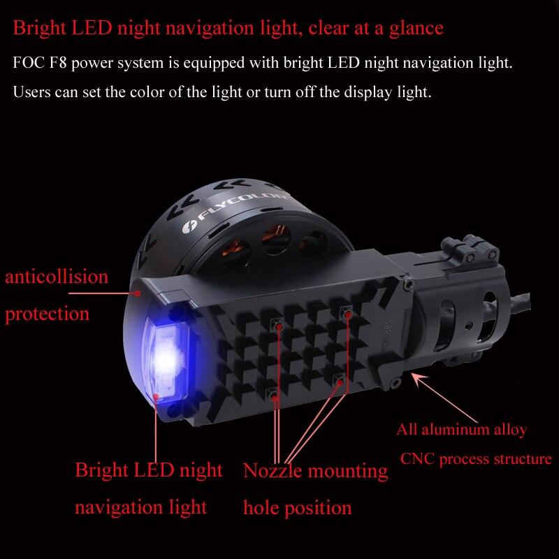 FlyDragon FOC F8 сельскохозяйственный Дрон, набор мощности, комбинированный w светодиодный светильник 8318 мотор 3095 Опора 80A ESC для сельского БПЛА - 6