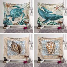 купить Tapestry Retro Marine life pattern Home hanging cloth Wall hanging Decorations shell octopus Cartoon Beach towel по цене 819.35 рублей