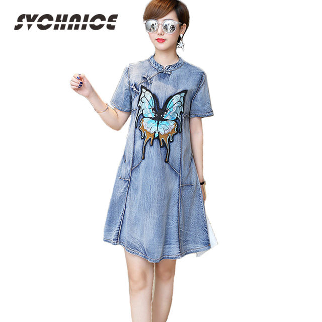 New 2017 O Neck Butterfly Embroidery Casual Plus Size Denim Dress ...