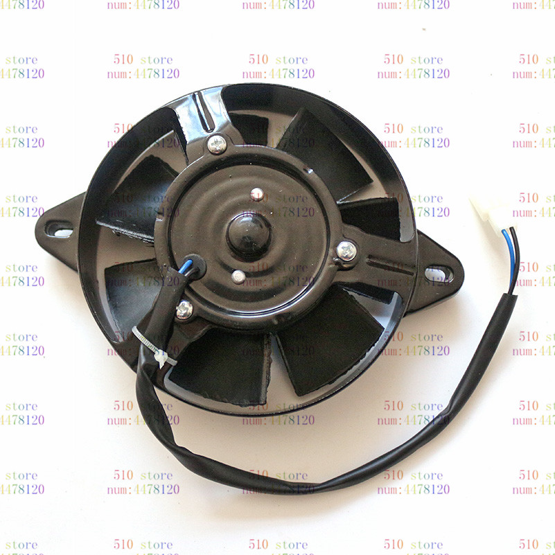 New Electric Radiator Cooling Fan Oil Cooler Water Cooler For 200 <font><b>250</b></font> cc Chinese ATV Quad Go Kart Buggy Dirt Bike Motorcycle image