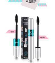 Lady Fiber Lashes Mascara Natural Long Lasting Waterproof Curling Eyes Eyelash Makeup Black Mascara Makeup Cosmetics