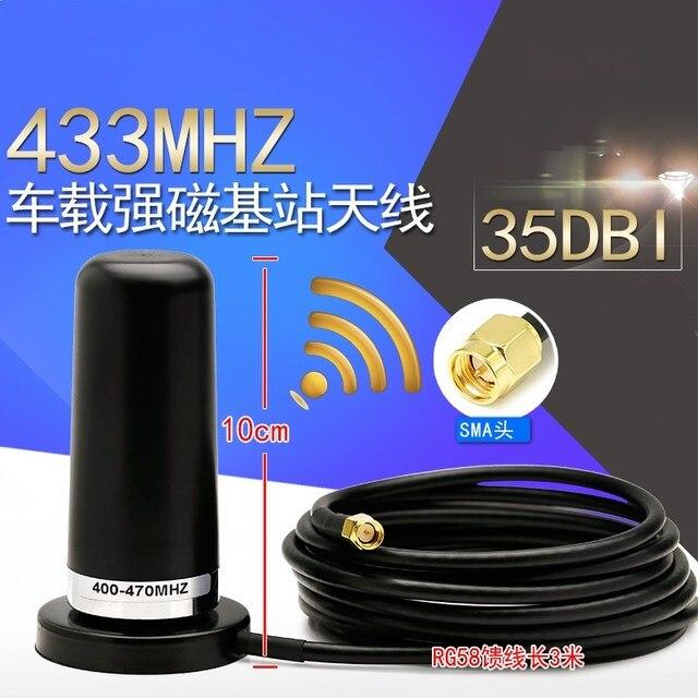 433M 433mhz 433 socle dantenne radio numérique omnidirectionnelle à gain élevé forte ventouse magnétique 35dbi SMA aiguille intérieure mâle
