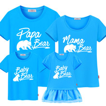 New Family Look T Shirts 2017 new  Summer Family Matching Clothes  Father Mother Kids cotton mom and daughter dress son Leisure