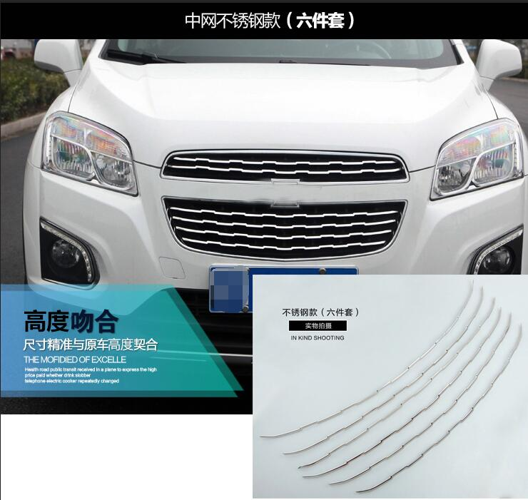 car styling case For Chevrolet Trax 2014 2015 middle chrome front front mesh grille cover trim insert radiator bonnet 6pcs