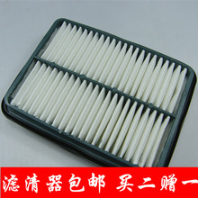 forGeely free ship Japan Youliou pride Xiali N3 air filter air filter grid maintenance accessories