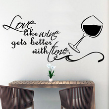 Fun love like wine gets better with time Wall Stickers Wallpaper Vinyl Removable Room Decoration Decal Sticker removable mural