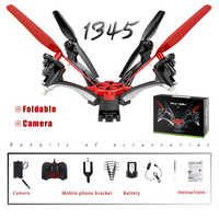 Selfie Drohne Mini Faltbare Tragbare Folding RC Drone FPV Tasche Quadcopters Mit Kamera HD WIFI Höhe Halten Hubschrauber