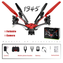 Selfie Drone Mini Foldable Portable Folding RC Drone FPV Pocket  Quadcopters  With Camera HD WIFI Altitude Hold Helicopter new foldable mini selfie with drone hd camera pocket folding quadcopter altitude hold headless wifi fpv camera rc helicopter vr