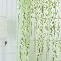 Linda forma de sauce Offset cortinas para la sala de estar