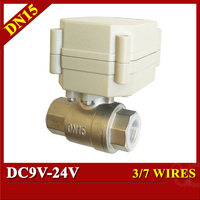 Tsai Fan Electric ball valve 1/2 DC9V 24V DN15 Motorized ball valve DN15 2 way Stainless 304 valve body for drinking water