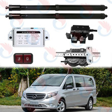 Smart Auto Electric Tail Gate Lift Special for Mercedes Benz Vito 2016 with Suction