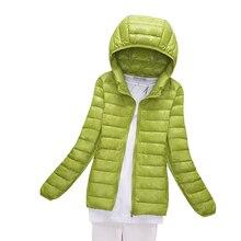 Tengo Winter Women Ultra-thin Jacket Hooded Packable Coat