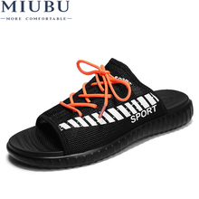 MIUBU Summer Flats Men Slippers Elasticals Slippers Men Outdoor Shoes Men Soft Massage Beach Slippers Mesh Adult Casual Shoes padegao men s shoes slippers dc
