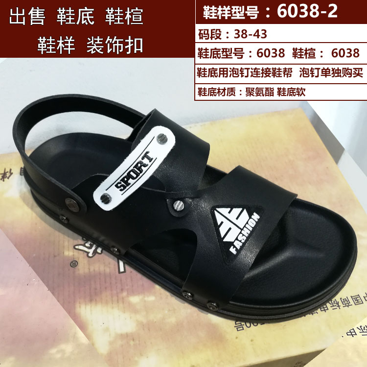 Image 3 - Mens Polyurethane Sole Beach Thick Foundation Lightweight Wear resistant Anti slip Sandals Handmade Leather Shoes MaterialInsoles   -