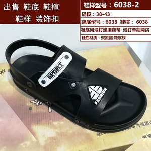 Image 4 - Mens Polyurethane Sole Beach Thick Foundation Lightweight Wear resistant Anti slip Sandals Handmade Leather Shoes Material