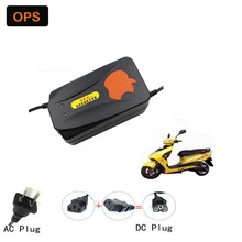 OPS Lead Acid Battery Portable Deepcycle Charger 36V 20AH  For Electric Bike Bicyle Scooters DC100-240V Output 44V 2.5A Volt