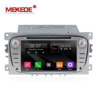 Wholesale! Two Din 7 Inch Car DVD Player For FORD/Mondeo/S MAX/C MAX/Galaxy/FOCUS 2 Radio FM GPS Navigation 1080P Ipod Free Map