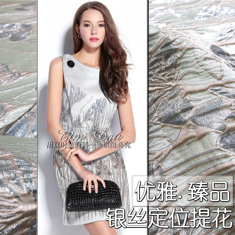 Tissu de robe de brocart de positionnement de Jacquard teint en fil tridimensionnel en soie d'or de haute qualité tissu de grande marque