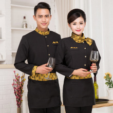 Autumn Winter Long Sleeve Resturant Work Clothing Female Hotel Dining Waiter Uniform Western Restaurant Waitress Outfit 18