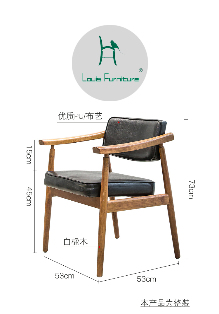 Us 205 0 Louis Fashion Dining Chairsreal Wood Japanese White Oak Conference Leisure Computer Designer Korean Study In Dining Chairs From Furniture