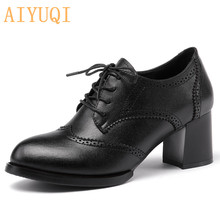 Women Shoes Office High-Heels Designer Genuine-Leather Spring AIYUQI for Lace Natural