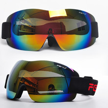 2017 New Professional Ski Snowboarding Goggles Men Antifog Gafas Motocross Skiing Glasses Snow Protection Skate Eyewear Google