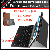 Business Case For Lenovo Tab 4 Plus TB X704F X704N 10 1 Protective Covers Bluetooth Keyboard