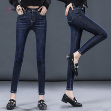 Brief Relate Woman Jeans Stretchable Elastic Denim Ninth-pencil Pants Mid-waist Casual Office Daily Wear