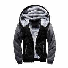 Homens Inverno Quente Hoodies Moletons Marca Uniforme Roupas Streetwear Jaqueta Hoodies do Velo jaqueta masculina Plus Size 5XL