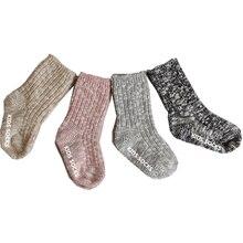 Гольфы из шерсти и хлопка для малышей нескользящие носки теплые трикотажные носки для мальчиков и девочек Meias Infantil детские носки с резиновой подошвой унисекс