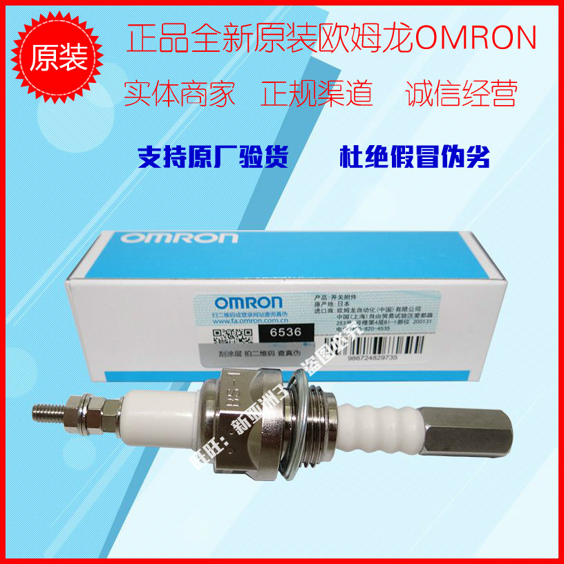 BS-1 OMRON  ELECTRODE HOLDER 100% Authentic Original  NewBS-1 OMRON  ELECTRODE HOLDER 100% Authentic Original  New