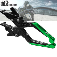 Motorbike Accessories Motorcycle Handlebar Grips Brake Clutch Levers Adjustable Folding Extendable For Kawasaki ER-5 ER 5