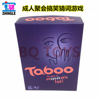 TABOO GAME party funny adult card board game chess