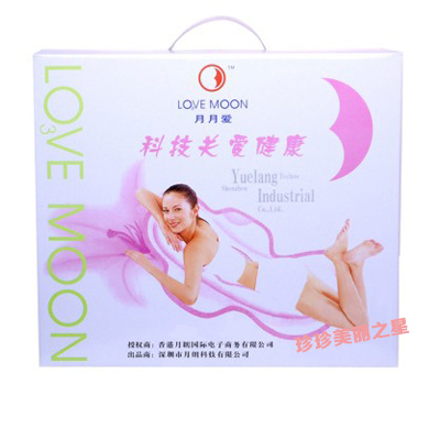 19 packages New winalite lovemoon Anion Love Moon No Fluorescent Agent Anion Pads 100 Original Anion