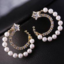 Винтажные серьги-гвоздики с лунным жемчугом, этнические серьги с кристаллами в виде звезд для женщин, модный бренд, свадебные украшения, подарок